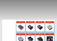 Sitio web de Electrocable Boleíta, C.a.